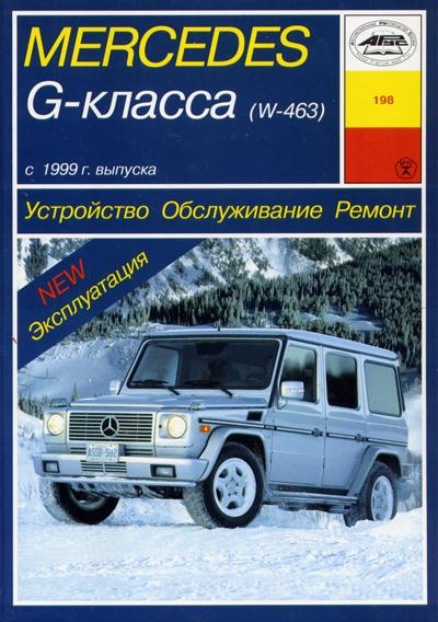 д) с 1999 г.в., рем.,